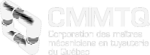 cmmtq-logo-blanc